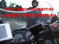 Imgp5837_104_0001