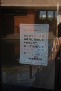 0kashima02