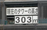 Dscn3483