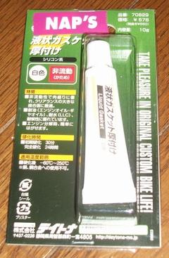 Dscf9380