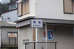 041dscf5638