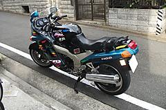 000dscf5733
