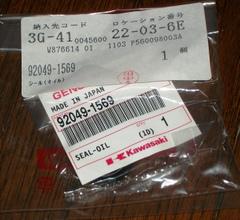 000dscf5799