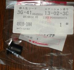 020dscf5801