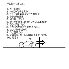 030osi_2