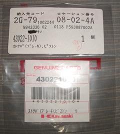 Dscf7251