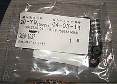 Dscf7253