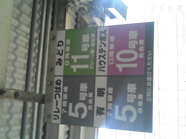 九州オワタ