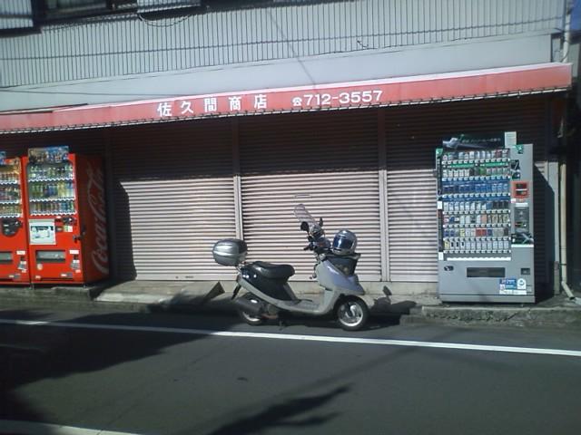 秋×ジョグポシェ×2日連続