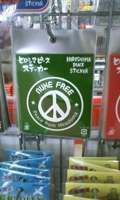HiroshimaのちPeace