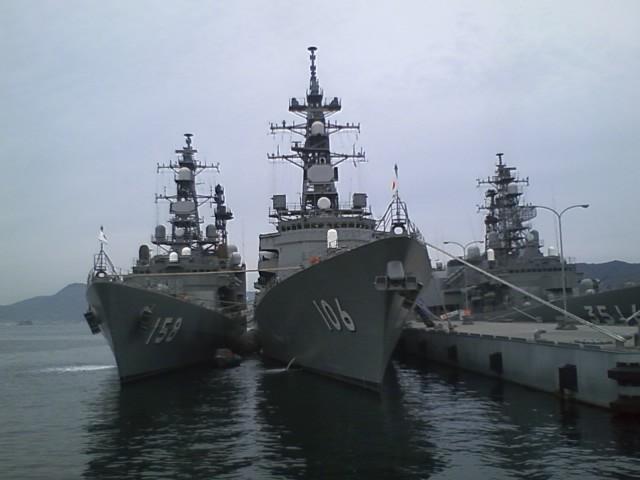 呉のち海上自衛隊